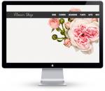 Florist Website - Example 3